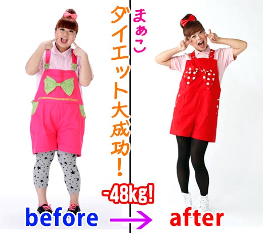 maako_before_after.jpg